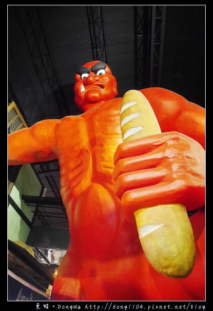 【宜蘭遊記】窯烤山寨村。進擊的妖怪巨人