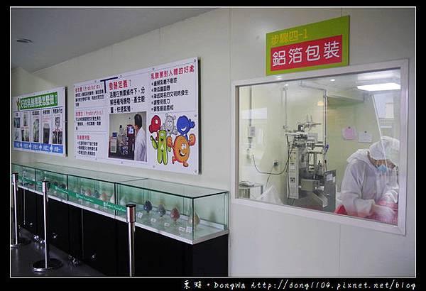 【宜蘭遊記】菌寶貝博物館。乳酸菌觀光工廠