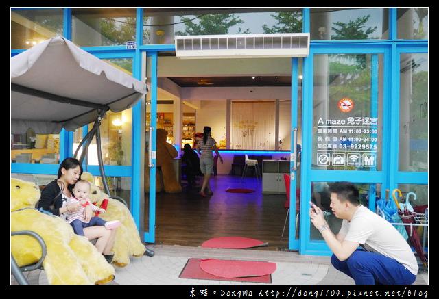 【宜蘭食記】員山鄉夜景景觀餐廳。兔子迷宮。迷你變裝攝影棚