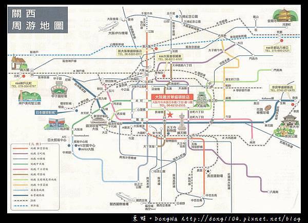 【大阪自助】行程規劃建議和大阪奈良京都分區地圖
