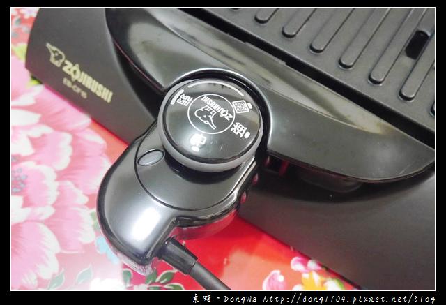 【開箱心得】中秋烤肉必備,象印室內電烤肉爐。EB-CF15