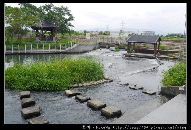 【宜蘭遊記】員山鄉觀光遊憩據點。鼻仔頭公園