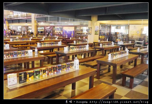 【宜蘭遊記】金車事業宜蘭園區。威士忌酒廠。酒堡威士忌試飲