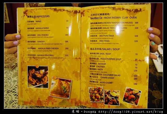 【台北食記】師大夜市印度料理。印渡風情