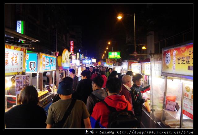 【台北食記】寧夏夜市。深夜甜點。林振櫂燒麻糬紅豆湯