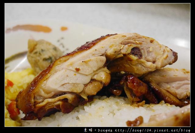 【中壢食記】中原大學快餐。吉野烤肉飯。烤雞腿飯