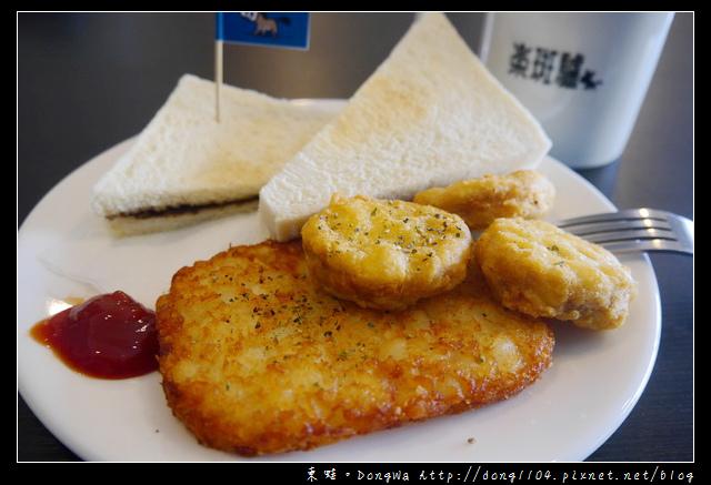 【桃園食記】龍潭早午餐。樂斑驢現作經典早午餐