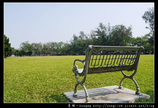 【桃園遊記】龍潭佳安村十一份宿舍群。我的少女時代拍攝場景。石管局大草坪