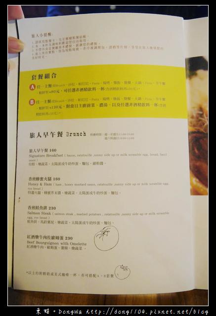 【桃園食記】龍潭市區下午餐。旅人咖琲館。火焰香蕉冰淇淋鬆餅