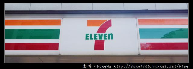 【大阪自助/自由行】7-ELEVEN午餐。關西限定三角飯糰