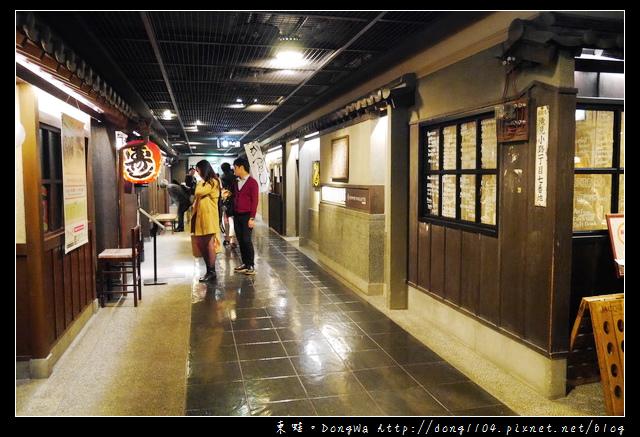 【大阪自助/自由行】梅田藍天大廈B1食堂街。滝見小路。瀧見小路
