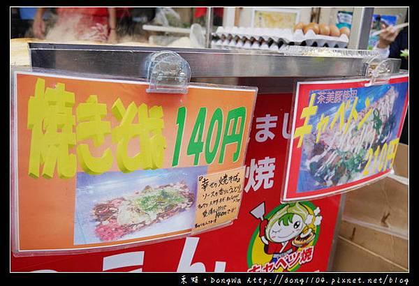 【大阪自助/自由行】天神橋筯商店街。キャベツ焼。白菜燒天滿店
