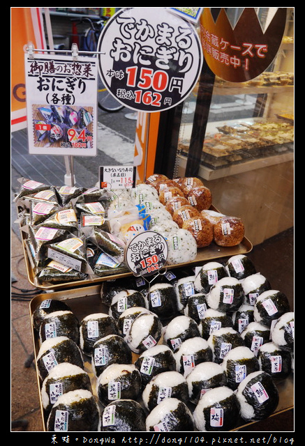 【大阪自助/自由行】天神橋筯商店街。Cook Deli Gozen。御膳天神橋店