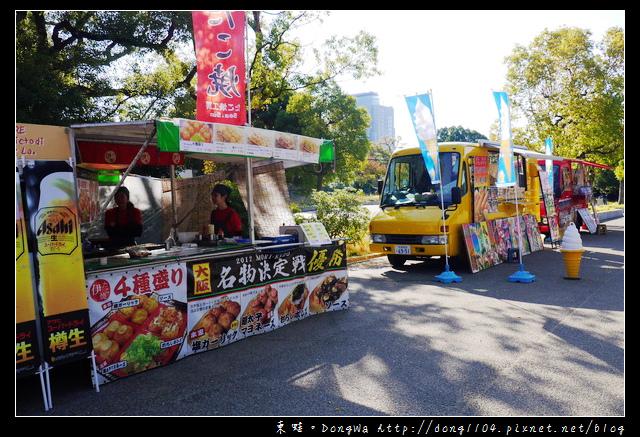 【大阪自助/自由行】大阪周遊卡免費。大阪城天守閣。秋季限定抹茶栗子霜淇淋