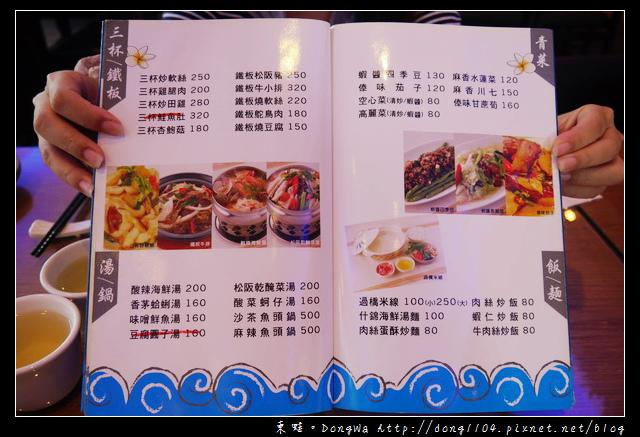 【桃園食記】大園泰式料理。Q幼鮮生猛活魚海產