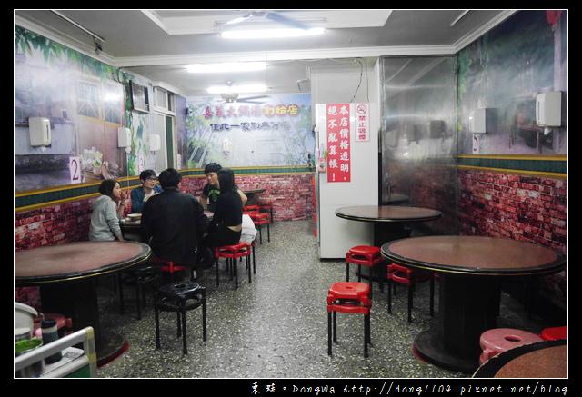 【中壢食記】果菜市場宵夜。嘉義大鍋湯。雞魯飯