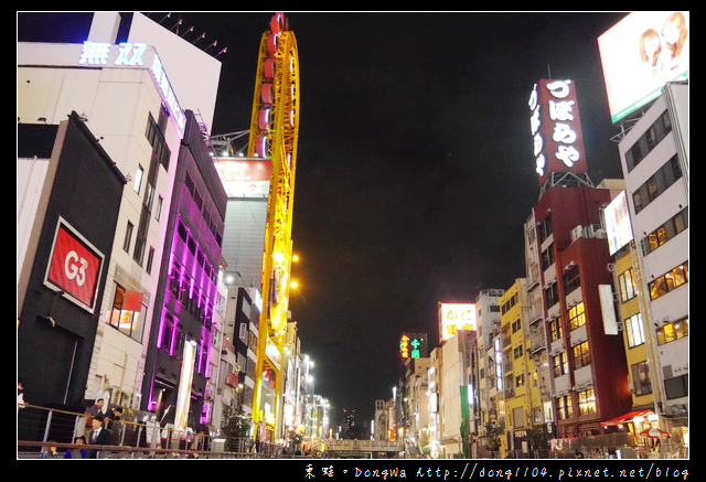 【大阪自助/自由行】大阪周遊卡免費。道頓堀水上觀光船。太左衛門橋船著場