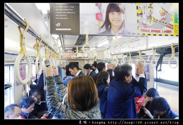 【大阪自助/自由行】心齋橋→環球影城。長堀鶴見綠地線→JR夢咲線
