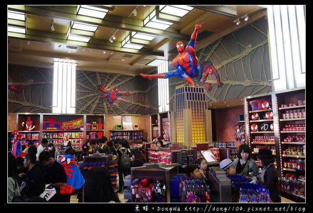 【大阪自助/自由行】環球影城紐約區。蜘蛛俠驚魂歷險記。萬聖節派對