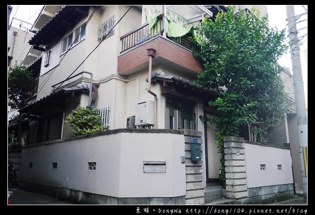 【大阪自助/自由行】大阪住宿。多明哥之家。天下茶屋商店街