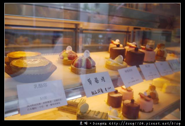 【桃園食記】嚐夢甜點下午茶。桃園夜市附近的溫馨甜品店