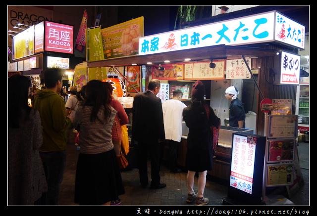【大阪自助/自由行】道頓堀章魚燒。本家 日本一大章魚