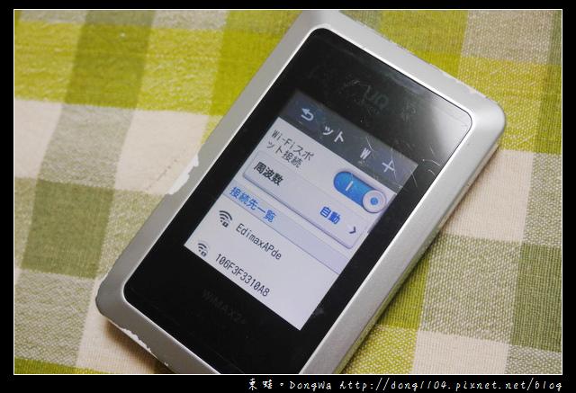 【大阪自助/自由行】1to10 WiFi分享器。日本4G上網分享器使用心得