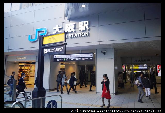 【大阪自助/自由行】JR大阪駅→JR京都駅。JR京都線