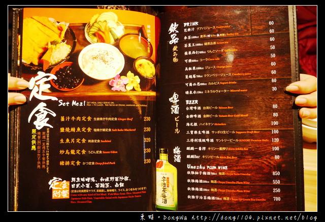 【新竹食記】竹北日式料理。東街日式料理。波士頓龍蝦火鍋588元