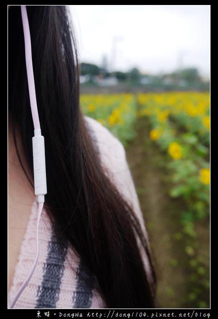 【開箱心得】Bonnaire 陶磁線控耳機。MX-225 初生嫩紅