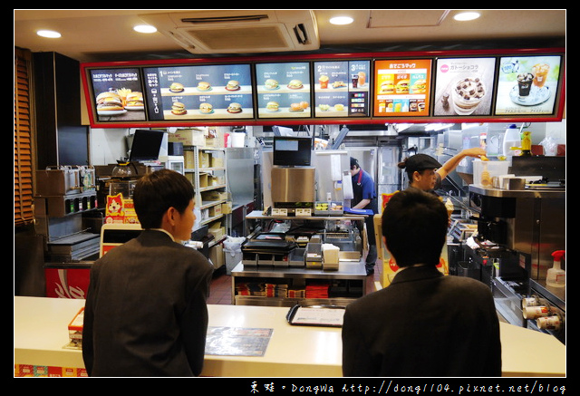 【大阪自助/自由行】京都祇園→夢館還和服。麥當勞一號餐