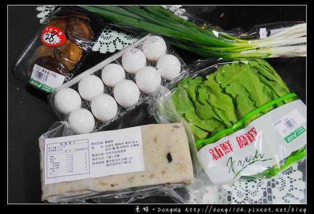 【開箱心得】米傳香古早味蘿蔔糕。中壢蒸品蘿蔔糕