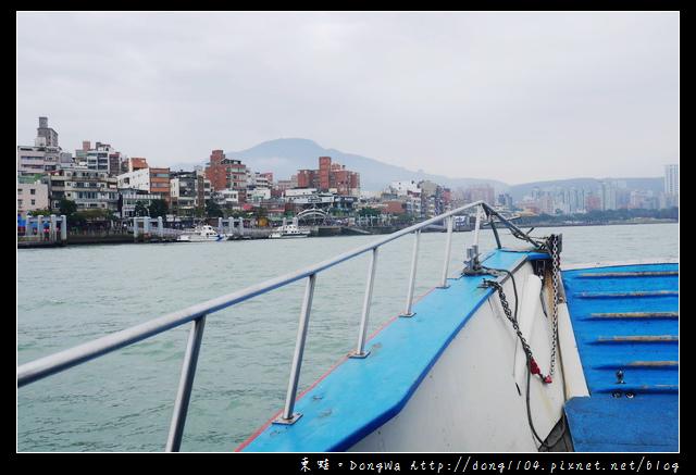 【新北遊記】八里→淡水。順風航業。來往淡水八里的最佳交通工具