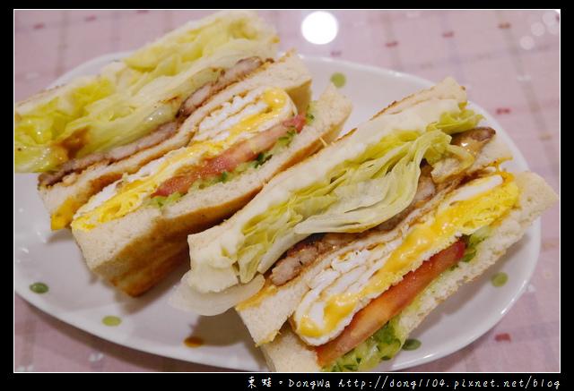 【新北食記】新莊寵物早餐店。米豆早午餐。自製抹醬
