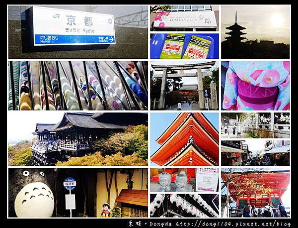 【大阪自助/自由行】清水寺/祇園地區一日遊路線分享