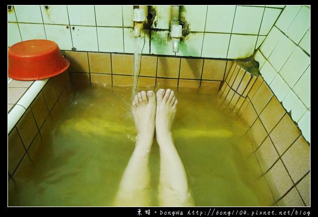【新北泡湯】金山溫泉。黃金湯溫泉。北海岸創始溫泉。金泉溫泉
