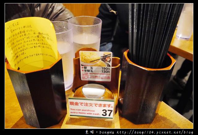 【大阪自助/自由行】千日前商店街。一蘭拉麵道頓堀店屋台館