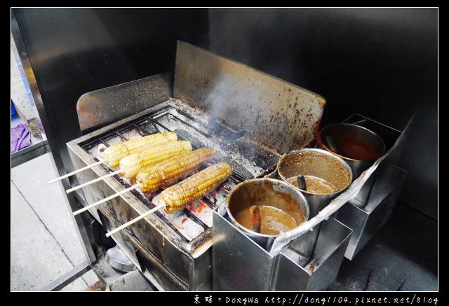 【新北食記】北海岸萬里區碳烤玉米。知味鄉玉米