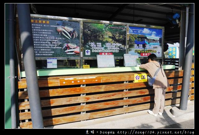 【台南遊記】四草綠色隧道。台灣袖珍版的亞馬遜河