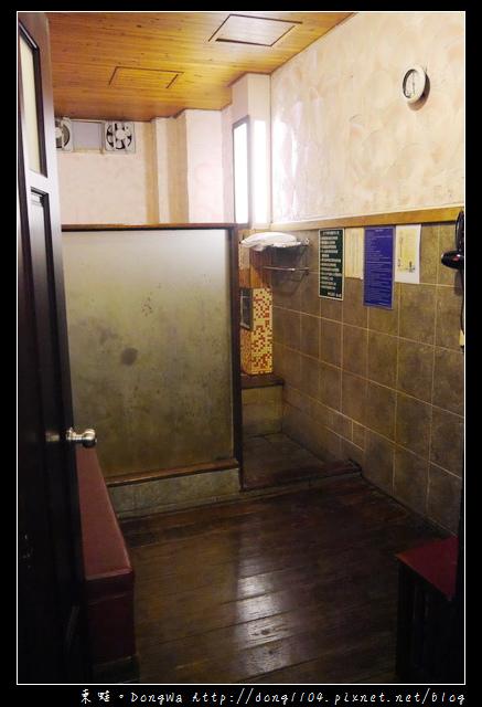 【新北泡湯】金山溫泉。金湯溫泉會館