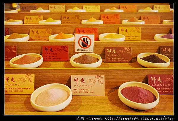 【台南食記】夕遊出張所安平分室。塩花霜淇淋