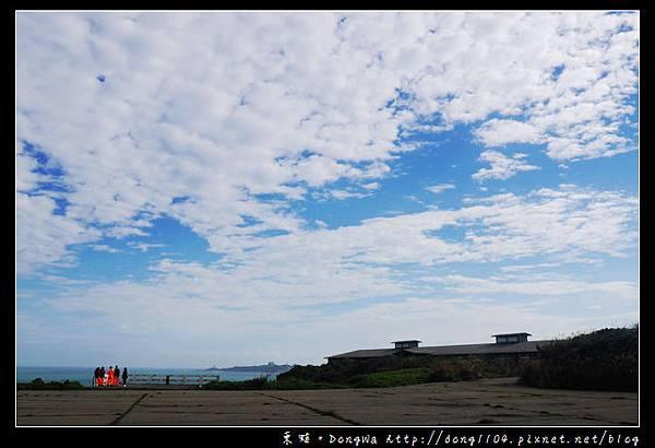 【新北遊記】北海岸石門白沙灣。麟山鼻遊憩區
