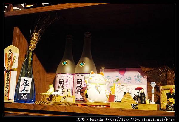 【台北食記】延吉街居酒屋。緒樂酒場。跨年特別菜單