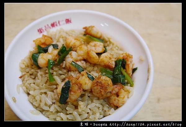 【台南食記】海安路小吃。集品蝦仁飯 鴨蛋湯