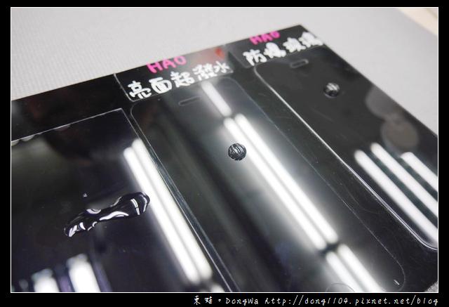 【台北包膜】光華商場手機包膜。小豪包膜。HAO特殊包膜