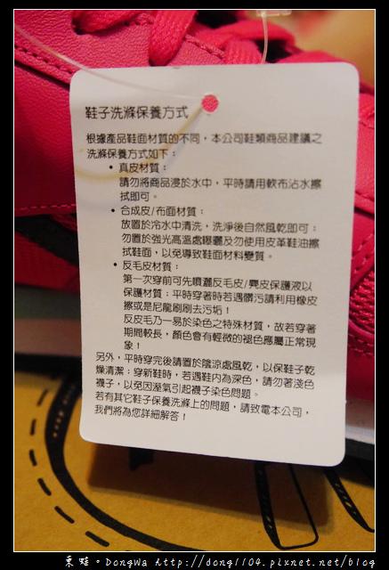 【開箱心得】中壢金角球鞋暢貨中心OUTLET。Reebok慢跑鞋