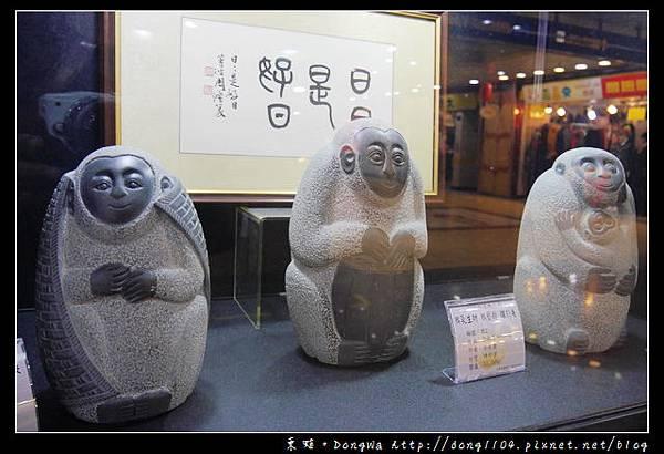 【台北遊記】2016台北年貨大街。台北地下街看猴展抽金猴