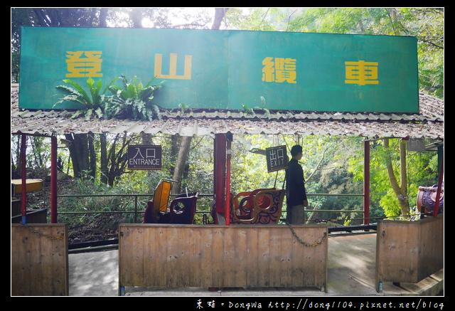 【南投遊記】泰雅渡假村。天空步道。賽德克故事館。莫那魯道巨人像