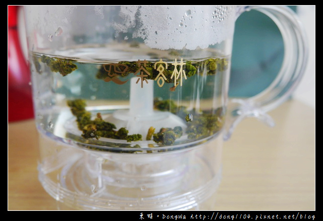 【開箱心得】茶客林 好舒壺。泡茶原來可以這麼簡單