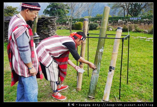 【南投遊記】泰雅渡假村。獵人教室。體驗原住民服裝。禮炮 陷阱製作